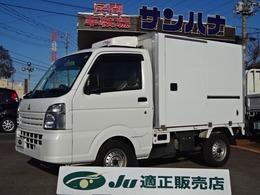 三菱 ミニキャブトラック 冷蔵冷凍車 -5℃設定菱重製冷凍機 2コンプレッサー 強化サス AT