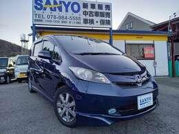 Car Life SANYOでは、自社認証整備工場に板金塗装工場を完備しておりますのでお車の事ならなんでもご相談下さい!