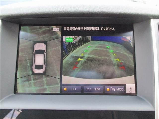 ニッサンコネクトナビ フルセグ プロパイロット アラウンドビューモニター 純正19AW HUD アドバンスドライブアシストディスプレイ エマージェンシーブレーキ LEDヘッドライト