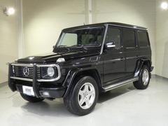 メルセデス・ベンツ Gクラス の中古車 G320L 4WD 埼玉県さいたま市南区 348.0万円