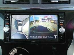 アラウンドビュ―モニター付ナビ!フルセグTV!Bluetooth!DVD!AUX!