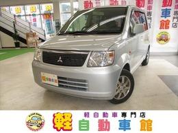 三菱 eKワゴン 660 M 4WD マニュアル車