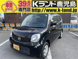日産 モコ 660 S キーレス・CD・取説・保証書