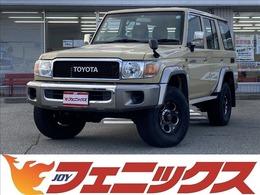 トヨタ ランドクルーザー70 4.0 4WD 前後デフロック 純正ナビTV ETC