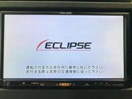 【SDナビ】ECLIPE製のSDナビになります!