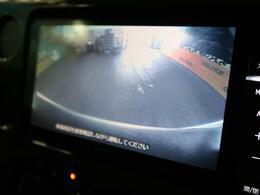 【バックカメラ】運転席から画面上で安全確認ができます。駐車が苦手な方にもオススメな便利機能です☆