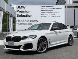 BMW 5シリーズ M550i xドライブ 4WD 弊社下取り車セレクトPKGイノベーションPKG