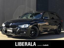 BMW 3シリーズツーリング 320i Mスポーツ ACC 衝突軽減B 純ナビ TV トップビュー LED