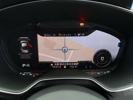 ●バーチャルコックピット:次世代のメーターは、ナビやオーディオとも連動しております!ドライバーの運転サポートとしては、かなり便利な機能ですね♪
