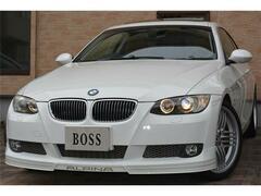 BMWアルピナ B3クーペ の中古車 ビターボ 兵庫県西宮市 248.0万円