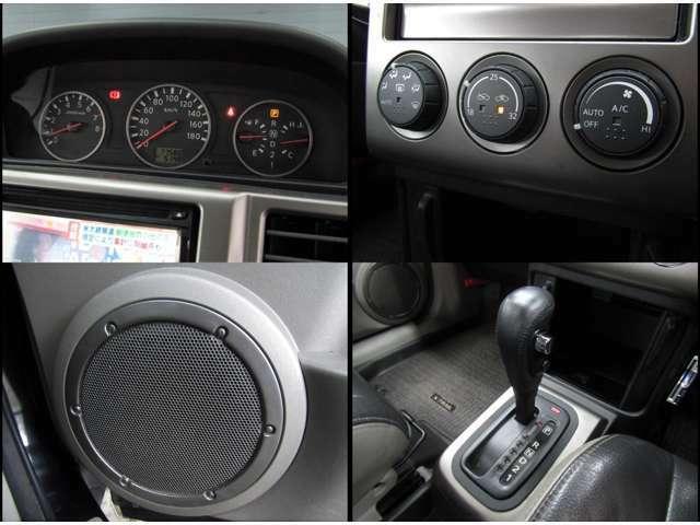 シックなブラック内装。高級感の溢れる車内空間です!