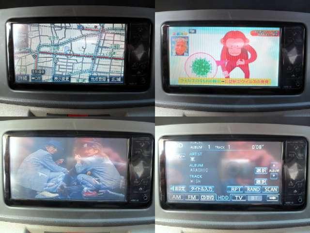 HDDナビ・フルセグTV・DVD・CD・CD録音・Bluetooth・バックカメラも着いてます(^o^)/
