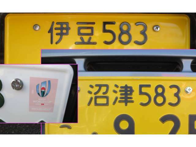 Bプラン画像:ご希望の数字でナンバー取得致します。777等の番号はお時間が掛かる場合もあります。 ★RWC2019と東京2020の図柄取得も可能ですが追加料金が発生します。 詳しくはお問い合わせ下さいませ m(_ _)m
