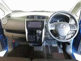 最終モデル/ハイウェイスターターボ 禁煙美車 スマートキー2個有 先進安全装備も充実◎ ハイビームアシスト クルーズコントロール などなど 安心安全快適が詰まった1台となっております