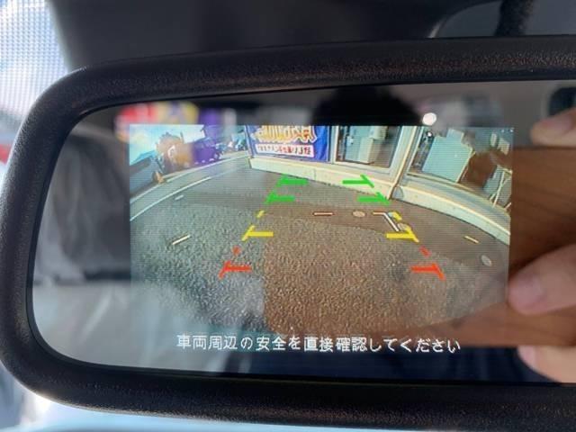 バックモニター付で後方も安心して駐車できます♪