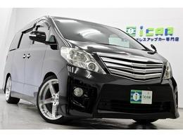 トヨタ アルファード 3.5 350S プライムセレクションII 4WD プレミアムS リヤエンタメ 車高調 新品20AW