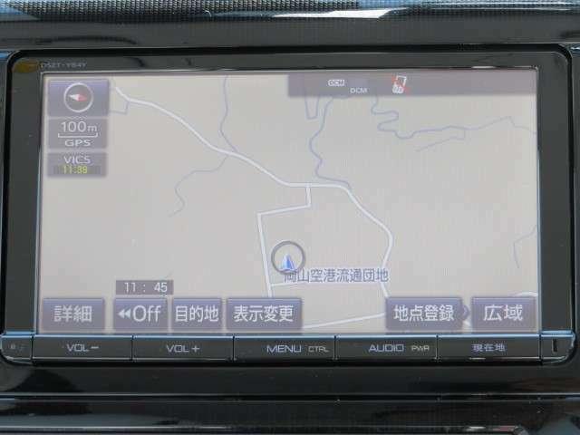 ナビゲーション付きなので、初めての道もラクラク!目的地設定も簡単!DSZT-YB4Y