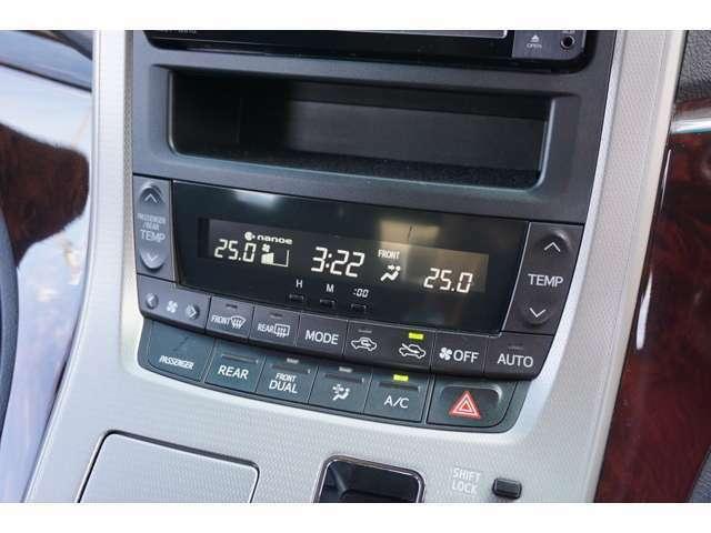 ★【前席左右・前後独立温度コントロールオートエアコン】一人ひとりの体感温度に合わせて温度調整頂けます!!★