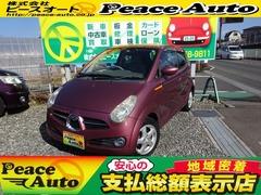 スバル R2 の中古車 660 R 神奈川県平塚市 1.0万円