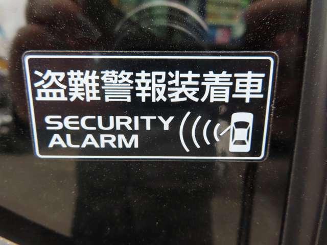 大切な愛車を守るセキュリティアラーム装備!車両盗難の抑制に効果を発揮します。