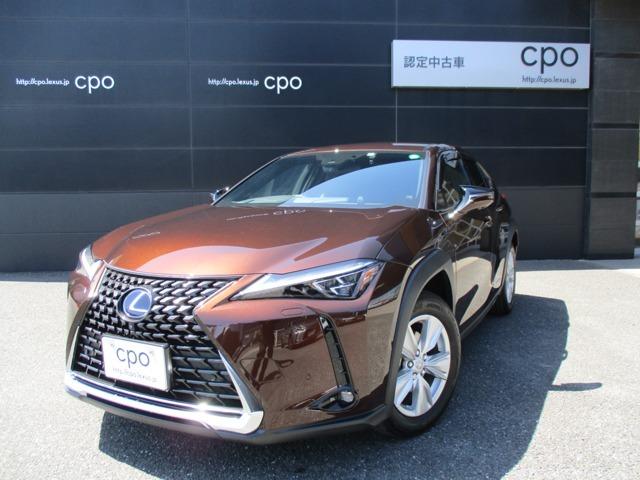 ★こちらの車両販売は神奈川県内にお住いのお客様のみ販売とさせて頂きます。