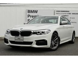 BMW 5シリーズ 523d xドライブ Mスピリット ディーゼルターボ 4WD デモカー ブラックレザーインテリア