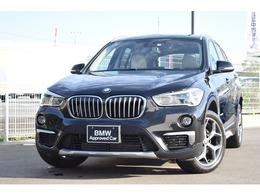BMW X1 sドライブ 18i xライン 認定中古車全国1年保証付 ワンオーナー車
