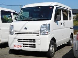 日産 NV100クリッパー 660 5AGS車 修理保証2年付 衝突軽減ブレーキ ABS