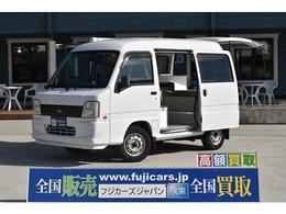 スバル サンバー 660 VB 2シーター 移動販売車 キッチンカー ケータリングカー