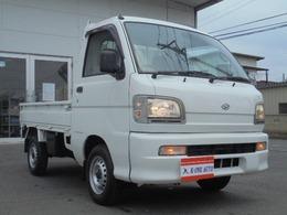 ダイハツ ハイゼットトラック 660 スペシャル 3方開 4WD 走行距離無制限 2年間保証