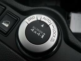 【マルチモード4WD】二駆走行とオンロードでの四駆走行を可能にする(センターデフ付パートタイム4WDシステム)走行中でも2WD←→4WDのスムーズな切り替えが可能です♪