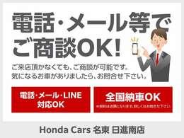 当社の車両は全車、第三者機関にて車両状態(内装・外装)をチェックしております。また、安心して車選びをして頂くために、お支払い総額を表示しております。