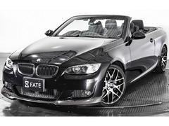 BMW 3シリーズカブリオレ の中古車 335i Mスポーツパッケージ 兵庫県宝塚市 199.7万円