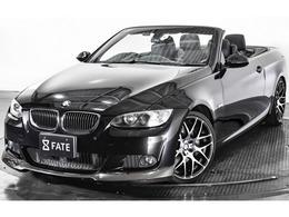 BMW 3シリーズカブリオレ 335i Mスポーツパッケージ 革 マフラー 純AW バックカメラ SDナビ