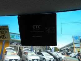 ETC付プラン。割引制度などの恩恵が沢山あります。料金所で窓を開けなくてもOKなので、排気ガスも花粉も入ってきませんね。高速道路をノンストップドライビング♪