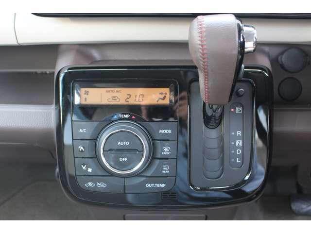 操作性の良いオートエアコン。快適那車内でドライブをお楽しみ下さい!