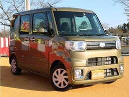 遠方の方も大歓迎。日本全国納車可能です。