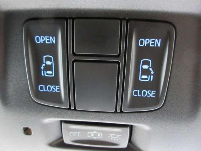 人気オプションの両側電動スライドドアは前席からボタンでの開閉も可能です。