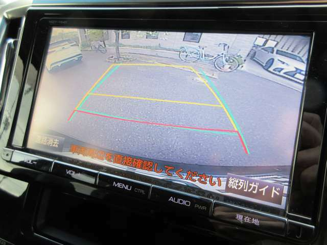 純正9インチナビには安全装備のバックカメラも搭載しております。