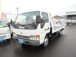日産 アトラス 積載3000kg-車載専用車