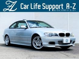 BMW 3シリーズクーペ 318Ci Mスポーツパッケージ サンルーフ 5速マニュアル 後期モデル
