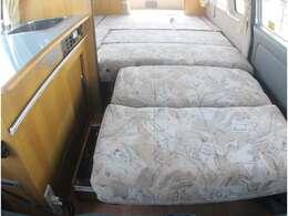 広々としたダイネットベッド!就寝人数2名!280cm×120cm!
