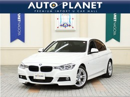BMW 3シリーズ 320i Mスポーツ /1オーナー/禁煙車/ACC/衝突軽減B