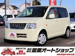 三菱 eKワゴン 660 MX 禁煙車 キーレスキー 電動格納ミラー