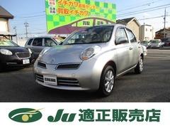 日産 マーチ の中古車 1.2 12S 愛知県豊田市 18.0万円