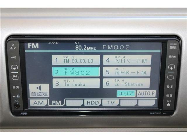 HDDナビ付きです♪ミュージックサーバー機能などもご利用いただけます☆