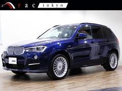 BMWアルピナ XD3 の中古車 ビターボ アルラット 4WD 東京都大田区 748.0万円