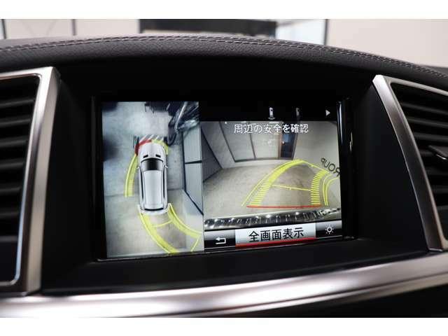 目視が出来ない車輌後方を鮮明にナビ画面に映し出すガイドライン付きバックカメラに加え、車輌の全周囲を隈なく確認ができる360度カメラシステムを採用し、より快適に車庫入れが可能になります!