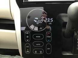 タッチパネルオートエアコンです!表示も大きく見えます!使い勝手も良いですよ!