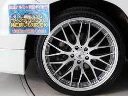 新品20インチアルミ&新品タイヤ装着!今付いているアルミホイールの換装承ります。お好みのデザイン等がありましたらご相談下さい!
